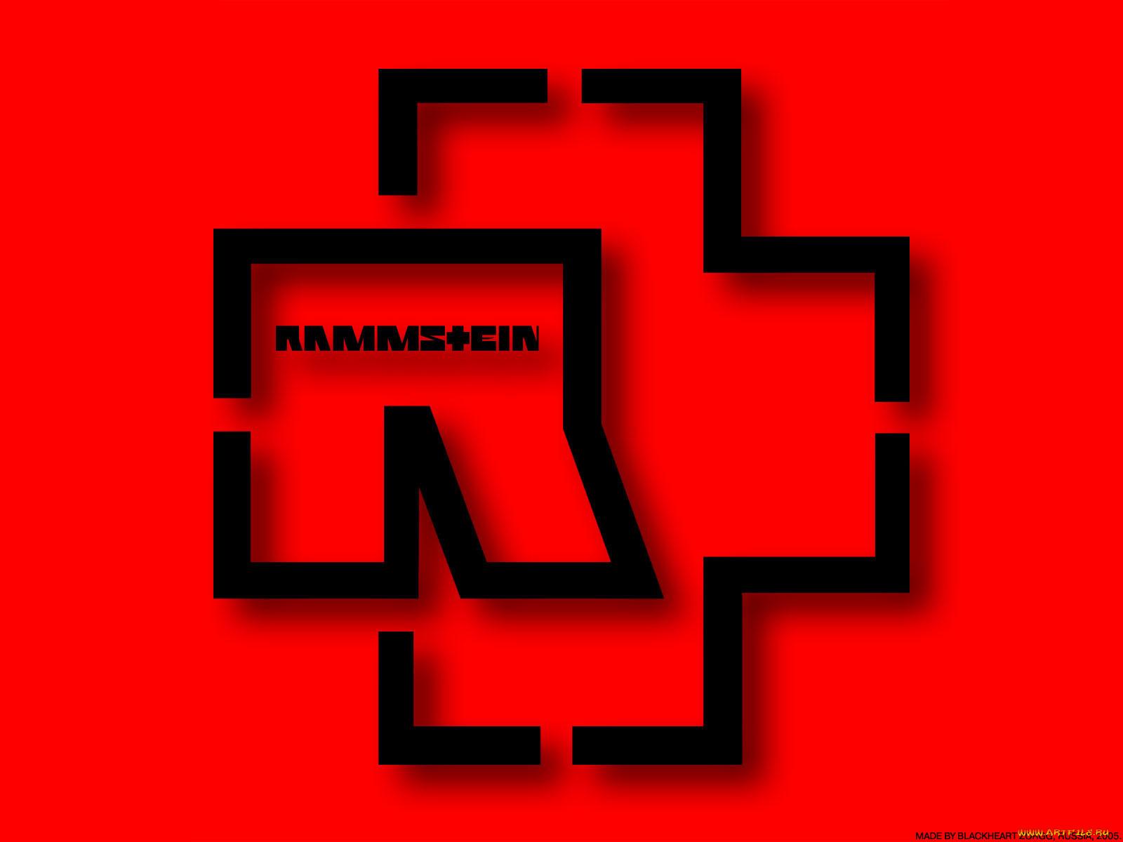 Логотип радио рекорд нд картинки овалы нижней
